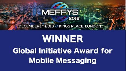meffy-award-2016